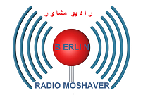 LOGO- Radiomoshaver