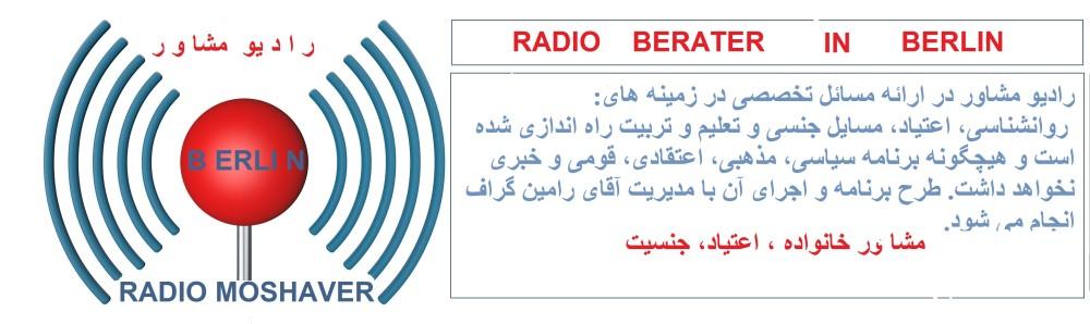 www.radiomoshaver.de